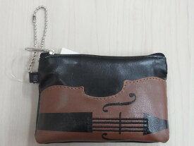 バイオリンコインケース♪お取り寄せ商品です♪【ピアノ発表会記念品に最適♪】
