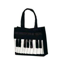 ピアノバッグ S ♪お取り寄せ商品です♪【音楽雑貨 音符・ピアノモチーフ】【バレエ発表会の記念品に最適♪】お取り寄せ 大量注文できます♪音符 ト音記号 楽譜