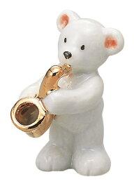 ベアー マスコット ホワイト サックス 楽器♪※この商品はお取り寄せ商品です♪【バレエ発表会の記念品に最適♪】お取り寄せ 大量注文できます 1万円以上同商品注文でラッピング無料です♪