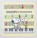 スヌーピー ウォッシュタオル ♪お取り寄せ商品です。♪♪ 【ピアノ発表会 記念品 に最適♪】音楽雑貨 ねこ雑貨 バ…