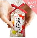 ●名入れ・メッセージ(会社名ロゴも)OK!京てまりキャンディー飴10粒個包装/ノベルティ/ご挨拶ギフト/販売促進人気プ…