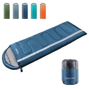 送料無料 Eackrola 寝袋 シュラフ 封筒型コンパクト 軽量 保温 210T防水 アウトドア キャンプ スリーピングバッグ バージョンアップ 丸洗い可能 快適温度5℃〜15℃ 1.9kg 登山 車中泊 防災用 収納