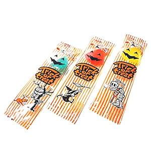 Trick or treat キャンディー(ハロウィン キャンディー)50本入