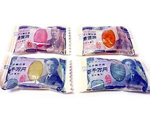お札パロディーキャンディー 1kg(約300入)