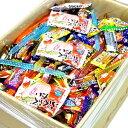 駄菓子 詰め合わせスーパージャンボBOX 500点入り【駄菓子】【お菓子セット】【イベント】【プレゼント】【お楽しみ会…