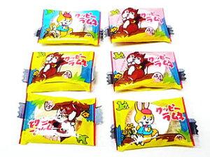 ミニクッピーラムネ 単価約3円 1kg(約380個入)【業務用 ラムネ菓子 駄菓子 カクダイ】