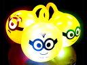 光るヨーヨーミニオンズ 単価60円×24入【光るおもちゃ 景品 イベント 子供会 お祭り 縁日 玩具 夏祭り 光り物】