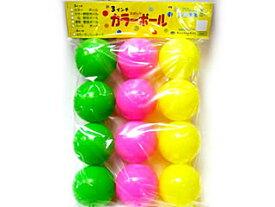 カラーボール 単価84円×12
