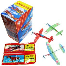 組み立て グライダー 単価28円×48入