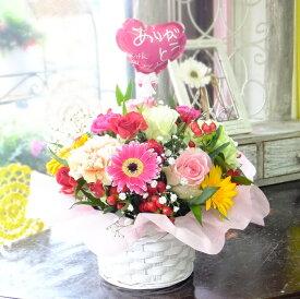 誕生日プレゼント 父の日 花 「ありがとう」バルーンピック付き フラワーアレンジメント