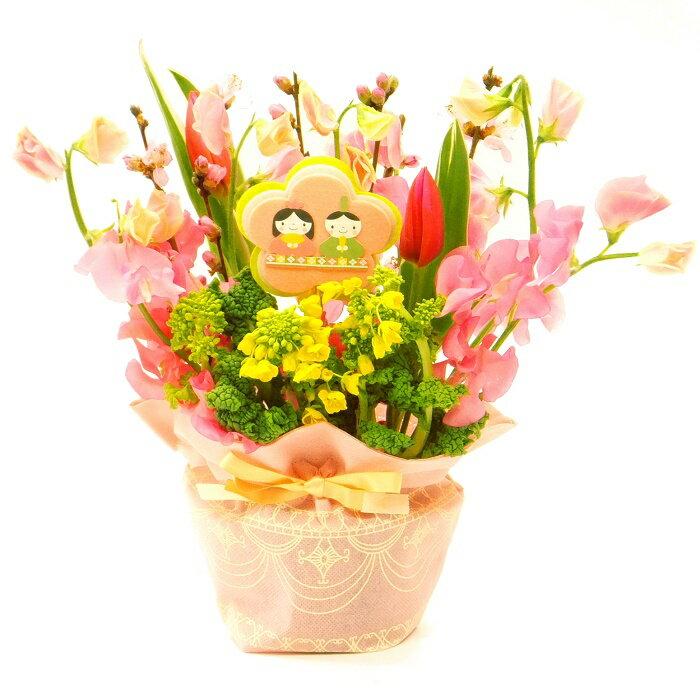初節句の女の子のお祝いに お雛様と菜の花のフラワーアレンジメント ひな祭り 飾り 生花