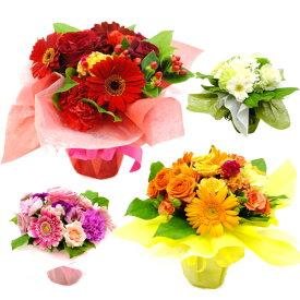 誕生日プレゼント スタンディングブーケ colorful 記念日 花束 ギフト 送別会 壮行会