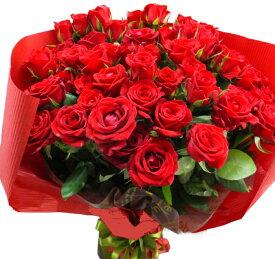 バラの花束 ギフト 花 お祝い 誕生日 記念日 長寿祝い プレゼント