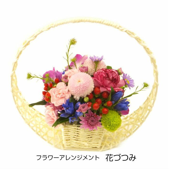 フラワーアレンジメント 長寿祝い 誕生日 プレゼント 古希 喜寿 傘寿 米寿 卒寿 白寿 銀婚式 金婚式のお祝い花
