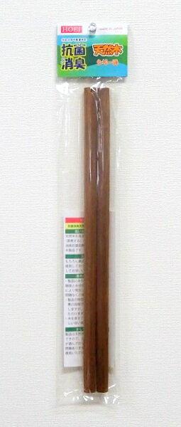【HOEIオプションパーツ】※お取寄せ※ケージ用止まり木 抗菌消臭T35-15パイ