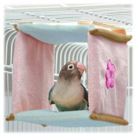 【SANKO】B34小鳥の四角ベッド