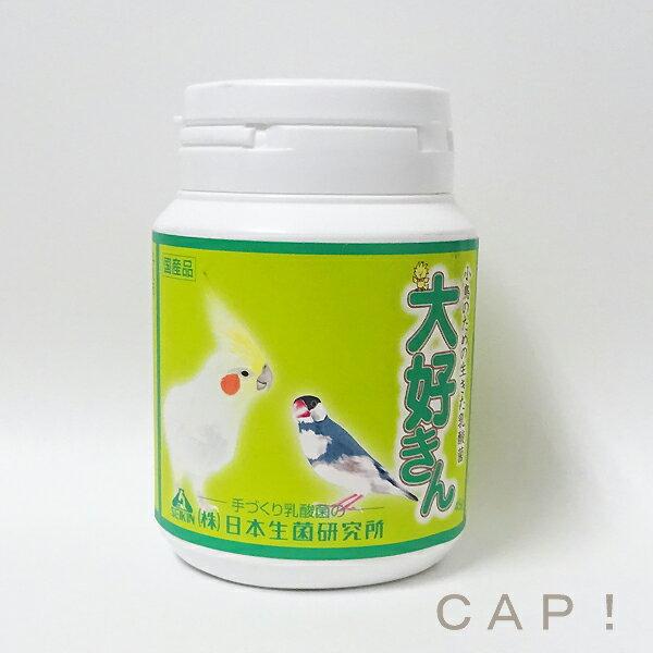 賞味期限:2018/9/1丸筒大【日本生菌】※お徳用※大好きん 小鳥用 45g
