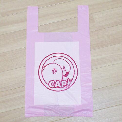 【CAP!オリジナル】くまちゃんレジ袋(大) ピンク