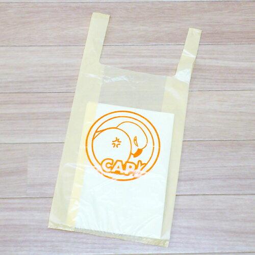 【CAP!オリジナル】くまちゃんレジ袋(小) イエロー