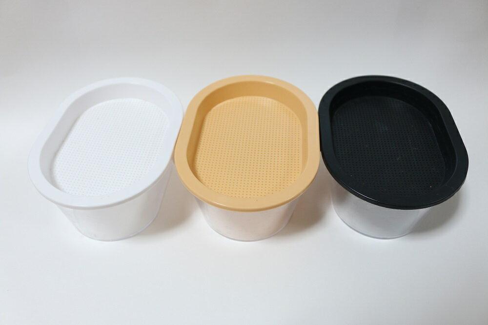 【GFP】おうちでベジ スプラウト専用栽培容器※容器のみ
