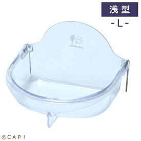 SANKO 浅型バード食器(L)