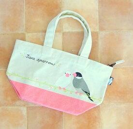 【トーシンパック】ランチバッグ文鳥(Java sparrow)ファスナー付き