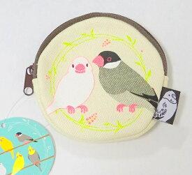 【トーシンパック】コインケース文鳥
