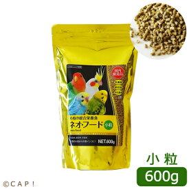 賞味期限:2020/10/31【黒瀬ペットフード】ネオ・フード 小粒 600g