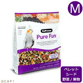 賞味期限2021/8/31 ズプリーム ピュアファン M 2#(907g)