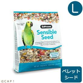 賞味期限:2020/3/31【ズプリーム】センシブルシード L 2#(907g)