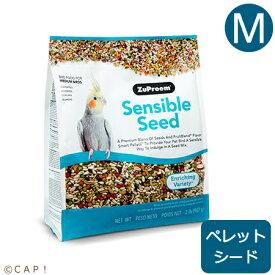 賞味期限2021/8/31 ズプリーム センシブルシード M 2#(907g)