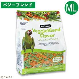 賞味期限2021/12/31 ズプリーム ベジーブレンド MLパロット&コニュア 3.25#(1.5kg)