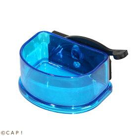 リキシーカップ 3oz(0.89ml) ブルー