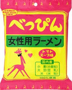 賞味期限:2020/7/1【小笠原製粉】べっぴんラーメン トマトスープ味