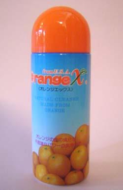 オレンジX250ml