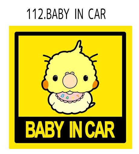 【まゆイヌ】ステッカー BABY IN CAR