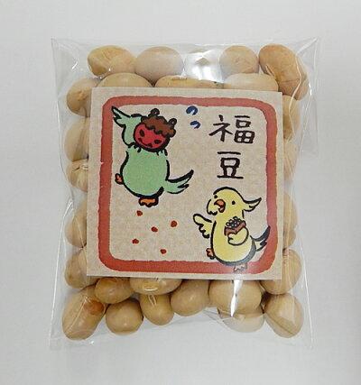 【鬼は外!福は内!】無農薬栽培煎り大豆20g