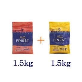 【リニューアル品】フィッシュ4ドッグ サーモン小粒1.5kg+オーシャンホワイトフィッシュ小粒1.5kg 各1個 合計3kg(1.5kg×2個) 【あす楽】【送料無料】【FISH4DOGS】