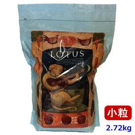 ロータス アダルトドッグ チキンレシピ 小粒 2.72kg