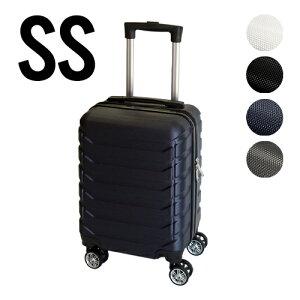 スーツケース 機内持ち込み SS サイズ 容量21L SS キャリーバッグ キャリーケース 鍵なし ライト 軽量 重さ約2.1kg 静音 ダブルキャスター 8輪 suitcase