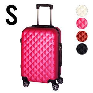 かわいい キャリーケース スーツケース 機内持ち込み Sサイズ 容量29L S 可愛い キャリーバッグ 鍵なし プリズム 軽量 重さ約2.6kg 静音 ダブルキャスター 8輪 suitcase