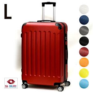 キャリーケース Lサイズ 容量98L L スーツケース キャリーバッグ 大型 TSAロック エコノミック 軽量 重さ約3.6kg 静音 ダブルキャスター 8輪 suitcase 約幅48cm×奥行29cm×高さ75cm