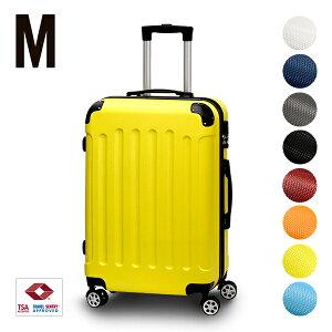 キャリーケース Mサイズ 容量56L M スーツケース キャリーバッグ TSAロック エコノミック 軽量 重さ約3.2kg 静音 ダブルキャスター 8輪 suitcase 約幅40cm×奥行24cm×高さ65cm