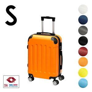 スーツケース Sサイズ TSAロック 重さ約2.6kg 容量29L suitcase キャリーバッグ キャリーケース 機内持ち込み SS キャリーケース かわいい 静音 ダブルキャスター 8輪 軽量