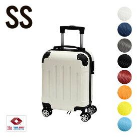 キャリーケース SSサイズ 機内持ち込み 容量21L SS キャリーバッグ スーツケース TSAロック エコノミック 軽量 重さ約2.1kg 静音 ダブルキャスター 8輪 suitcase