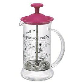 HARIO カフェプレス スリム 1〜2杯用 レッド 熱湯OK 食洗器OK 【キャピタルコーヒー/CAPITAL】