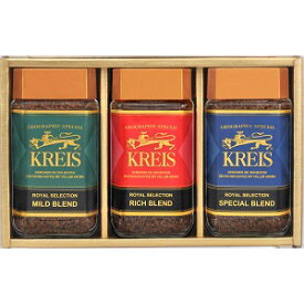 KREIS インスタントコーヒー ギフト用3種詰合せ マイルドブレンド100g×1/リッチブレンド100g×1/スペシャルブレンド100g×1 DEK-50R 【キャピタルコーヒー/CAPITAL】