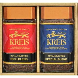 KREIS インスタントコーヒー ギフト用2種詰合せ リッチブレンド100g×1/スペシャルブレンド100g×1 DEK-30R 【キャピタルコーヒー/CAPITAL】