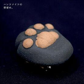 帯留め 帯どめ おびどめ 信楽焼 しがらきやき 猫 ねこ 黒 くろ 肉球 日本製
