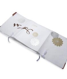 きものは二つ折で、羽織は折らずに収まります。【きもの畳紙 なか紙入り 3枚組】たとうし たとう紙 和装小物 着付け小物 着物 和装 浴衣 着付け 小物 3P カプリ ○